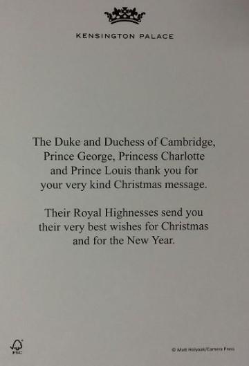voeux famille royale